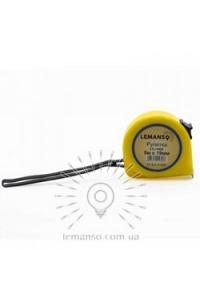 Рулетка  5м х 16мм жовта LEMANSO LTL70002
