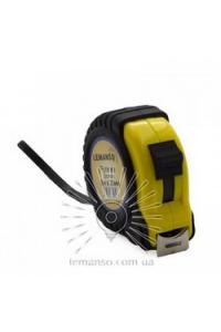 Рулетка  8м х 25мм жовто-чорна  LEMANSO LTL70005
