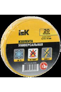 Ізоляційна стрічка 0,13х15 мм  20 метрів жовта ІЕК