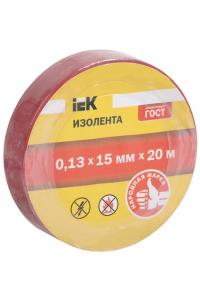 Ізоляційна стрічка 0.13х15 мм  20 метрів червона ІЕК