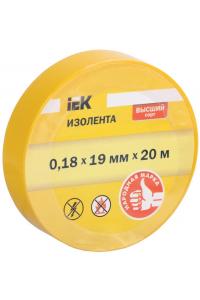 Ізоляційна стрічка 0.18х19 мм  20 метрів жовта високоякісна ІЕК